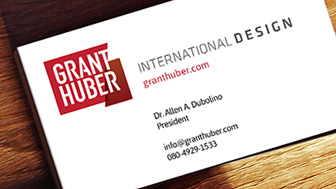 Grant Huber International Design Logo